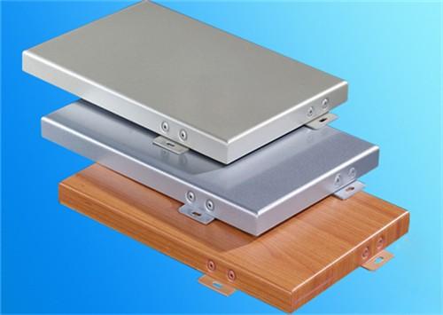 型材铝方通怎么安装呢?